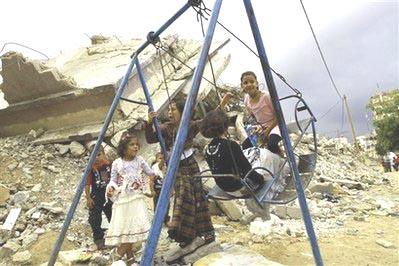 APTOPIX MIDEAST ISRAEL PALESTINIANS EID AL FITR